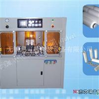 供應濾芯端蓋熱板焊接機