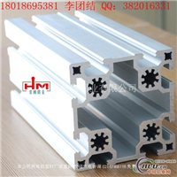 铝型材开模框架铝型材9090铝型材