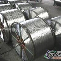 LY17西南铆钉铝线铝棒价格