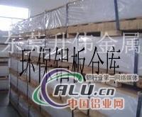 国标环保6061T6铝合金板价格