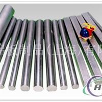 ZL105铝板…优惠…ZL105铝棒