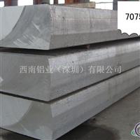 销5083花纹铝板价格