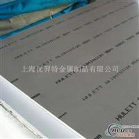 6082铝板――超厚板6082――6082报价