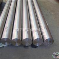 高等03铝管%%高等03铝管&&&高等03铝管