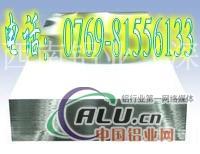7075铝板氟碳喷涂铝单板
