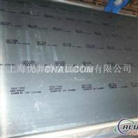 进口7075铝合金进口7075铝板