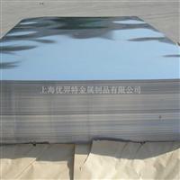 进口7050铝合金报价…………7050薄板