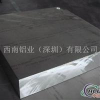 供应西南桔皮LY12铝板