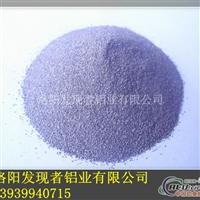 供应,高纯度锰粉