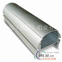 铝型材 工业铝型材  散热铝型材 佛山工业型材