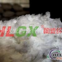 标准陶瓷纤维棉厂家直销价格