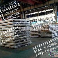 7075超厚超硬铝板进口模具用铝板
