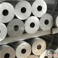 LC4铝管价格~LC4铝板规格~LC4