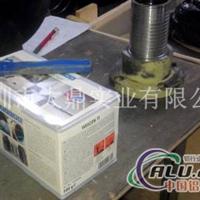 連鑄機結晶器銅管修補劑