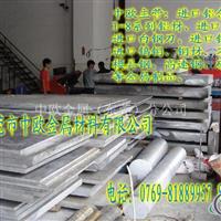 5083铝板合金5083铝板耐腐83铝板