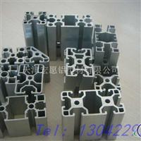 工业铝型材 北京铝型材 配件
