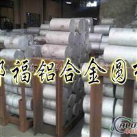 2017进口铝合金圆棒5086铝材