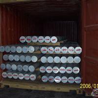 7A09铝管价格~7A09铝管密度~7A09