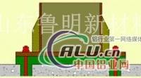 建筑加固用灌浆料生产厂家直供
