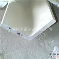 铝型材徐州誉达铝制品有限公司