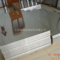 供应合金铝板3003防锈合金铝板