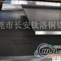 6201铝板、5052铝板批发