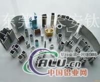 进口铝型材报价