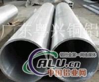 6063精抽铝管,环保高精密铝管