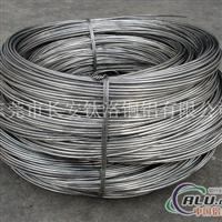 脱氧铝线,5054铝线指导价