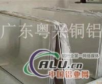 6061环保铝板,6A02国标铝板价格