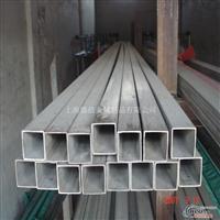 铝管江苏1A97铝管