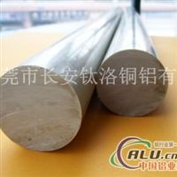 耐高温铝棒2014铝铝棒型号