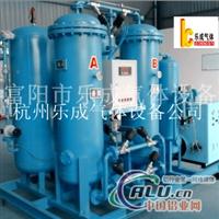 化工行业专用制氮机设备厂商