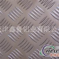 镜面铝板防锈铝板压花铝板拉丝