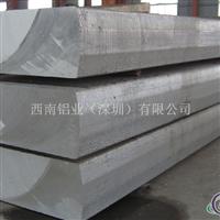 5052铝板材料分段>瓦楞板