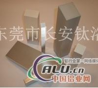 铝合金方棒厂家,5052铝棒批发