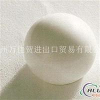 化学高纯氧化铝