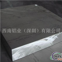 冲压、拉伸、拉丝6063铝板