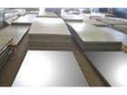 矩形5000系列材质渗铝板