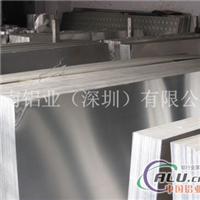 """西南较新""""6063LED铝基板"""