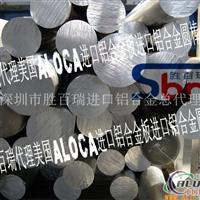 进口2024高耐磨铝板2024合金铝板