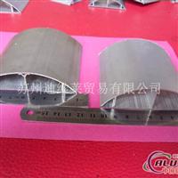 鋁合金半圓形地板線槽 弧形線槽 鋁合金線槽