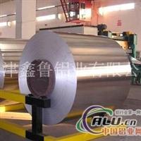 铝板、铝卷、热轧厚板、防锈铝卷