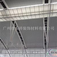 弯曲造型铝方通厂家定做