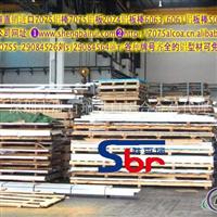 美铝7075铝板价格7075铝合金板