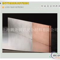 電抗器專用銅鋁過渡排現貨