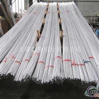 圆盘铝管铝盘管软态铝管小口铝管
