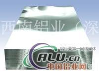 重庆西南铝板、5083拉丝铝板