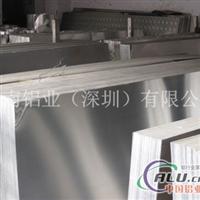 高韧性1070铝板、高硬度铝板