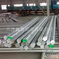 6061硬铝铝棒7075T6镁铝铝棒